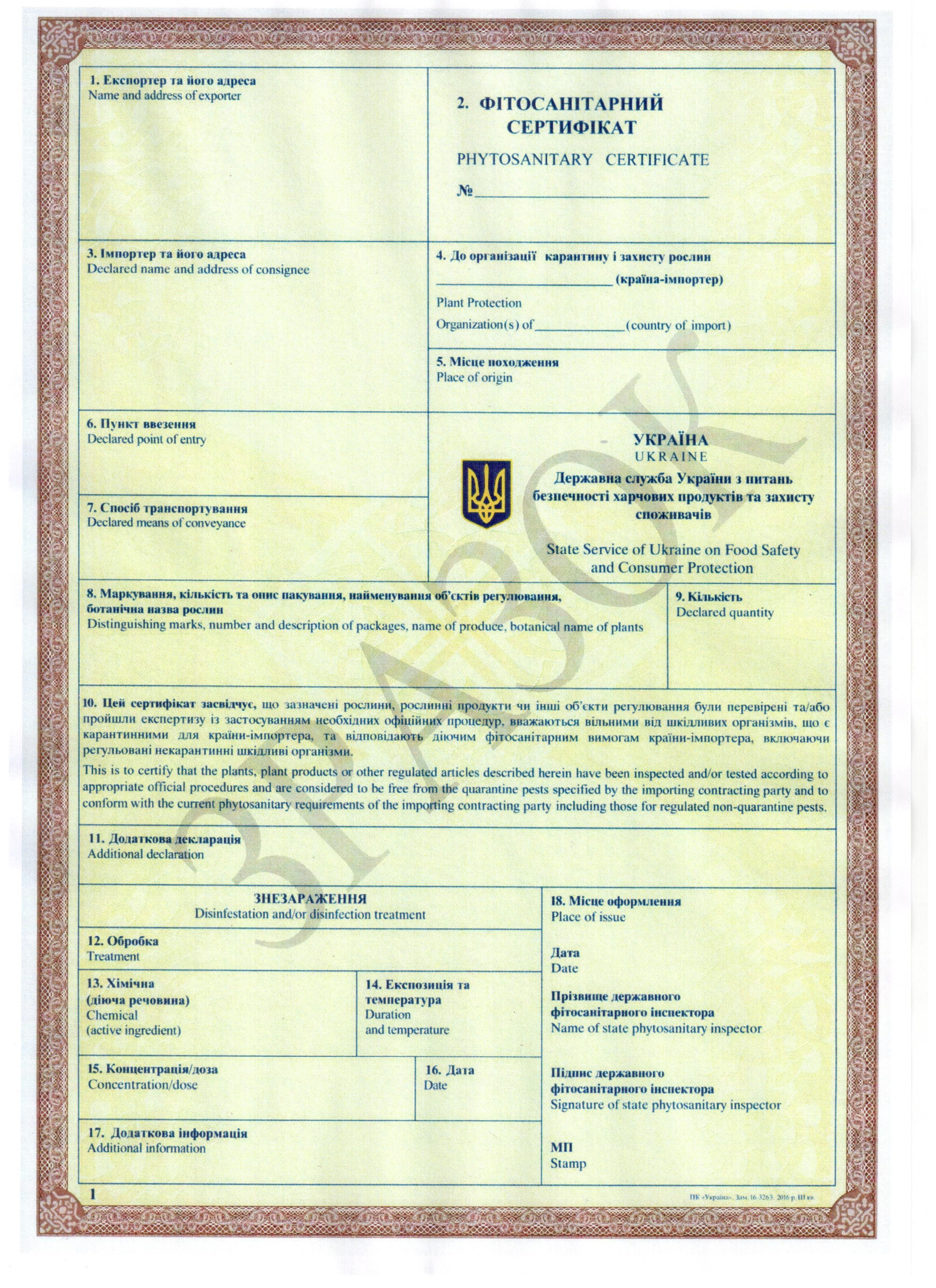 Reporting Obligations Ukraine International Plant Protection